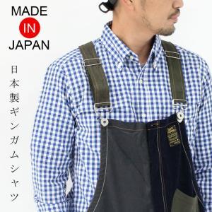 ボタンダウンシャツ 長袖 メンズ ギンガムチェック BDシャツ made in Japan 長袖 XLサイズ ワークシャツ キャンプ|protocol