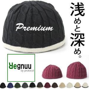 秋 帽子 メンズ 夏 ニット帽 黒 イスラムワッチ イスラム帽 プレミアム ケーブル編み コットン ワッチキャップ 薄手 サマーニット帽|protocol