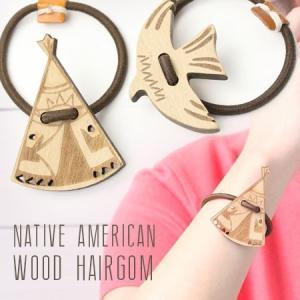 ヘアゴム / ネイティブ アメリカン ウッドカービング ヘアゴム / ヘアアクセサリー ブレスレット ウッド ティピー 鳥 サンダーバード アメリカン|protocol