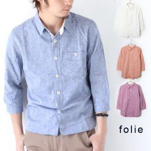 パラシュートシャツ メンズ 7分袖 folie 綿麻 シャンブレ シャツ 釦 7分袖シャツ|protocol