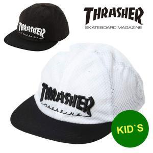 帽子 キッズ スラッシャー キャップ THRASHER MAGLOGO 吸汗速乾 メッシュ 平つば キャップ 19THC30K  男の子 女の子|protocol