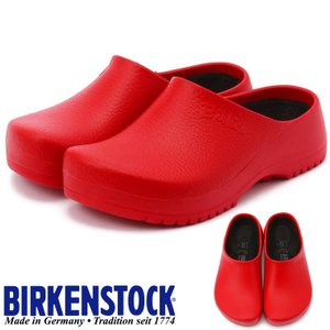 ビルケンシュトック スーパービルキー 幅広 BIRKENSTOCK SUP-BIRKI スーパービルキ レッド|protocol