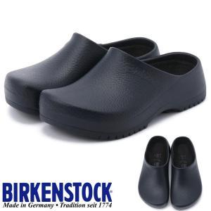 ビルケンシュトック ボストン コーデ メンズ  BIRKENSTOCK SUP-BIRKI スーパービルキ ブルー|protocol