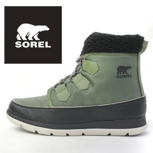 ソレル SOREL エクスプローラーカーニバル NL3040 Hiker Green Black protocol