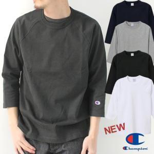 チャンピオン tシャツ アメリカ製 メンズ ラグラン 七分袖 Champion ラグランTEE C5-P404 / 送料無料|protocol