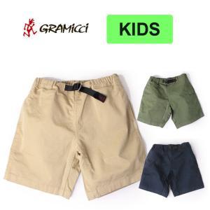 子供服 グラミチ  GRAMICCI  キッズ G-SHORT ショートパンツ アウトドア 短パン ハーフパンツ 110 120 男の子 女の子|protocol