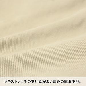 グラミチ ハーフパンツ メンズ ショートパンツ メンズ GRAMICCI 8555-NOJ サイズ選び / 送料無料 protocol 06