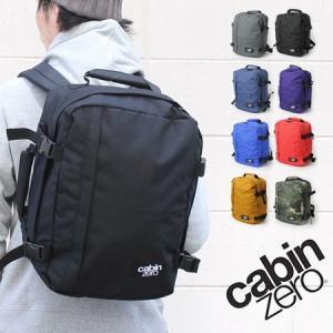 キャビンゼロ リュック 28 CabinZero SMALL CABIN BAG 28L 機内持ち込み|protocol