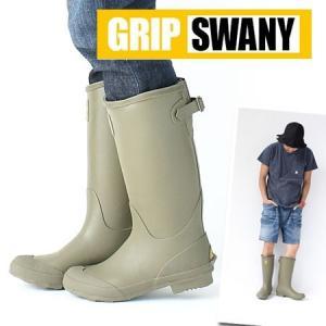 グリップスワニー ブーツ GRIP SWANY knee boots ニーブーツ GSF-06|protocol