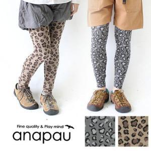 anapau アナパウ LEOPARD LEGGINS フルレングス/レギンス レオパード 豹柄 アニマル / 返品・交換不可 / お一人様1点|protocol