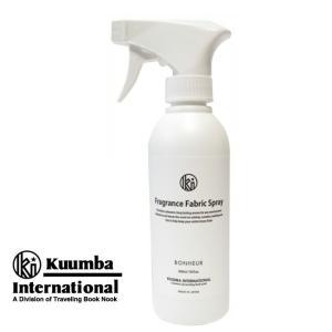 Kuumba クンバ フレグランスファブリックスプレー FABRIC SPRAYFABRIC SPRAY  フレッシュナー 消臭スプレー|protocol