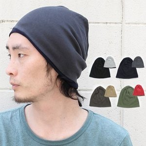 秋 帽子 メンズ 薄手 ゆったり ニット帽 レディース スウェット リバーシブル ワッチキャップ コットン 綿|protocol