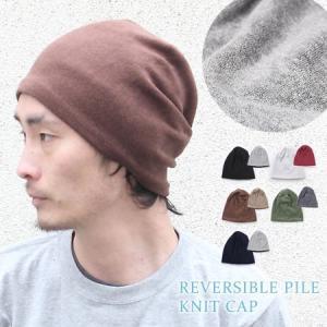 ニット帽 帽子 メンズ 帽子 レディース コットン パイル ワッチキャップ夏 / 送料無料|protocol
