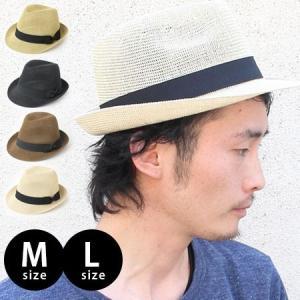 メンズハット夏 ホワイト 麦わら帽子 メンズ 大きいサイズ ペーパー ハット 帽子 レディース|protocol