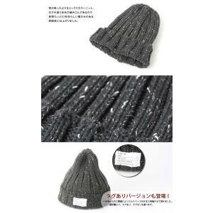 ニット帽 メンズ 冬 大きい 秋 帽子 レディース スノボ Pgeek スノー ミックス ワッチキャップ 秋冬 黒 白 グレー|protocol|04