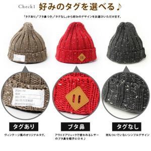 ニット帽 メンズ 冬 大きい 秋 帽子 レディース スノボ Pgeek スノー ミックス ワッチキャップ 秋冬 黒 白 グレー|protocol|05