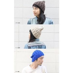 ニット帽 メンズ 冬 大きい スノボ とんがり リブ編み 帽子 レディース グレー 白 黒 秋 秋冬|protocol|03