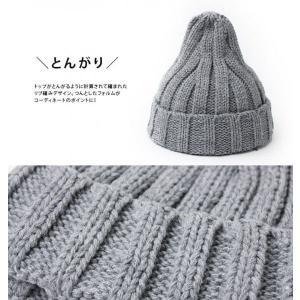 ニット帽 メンズ 冬 大きい スノボ とんがり リブ編み 帽子 レディース グレー 白 黒 秋 秋冬|protocol|04