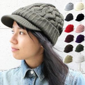 つば付きニット帽 ケーブル編み ニット キャスケット /ニットキャップ メンズ ツバ付きニット帽 レディース|protocol