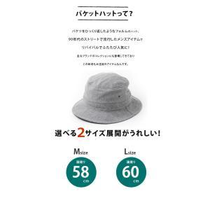 キャンプ 帽子 メンズ 夏 おしゃれ バケットハット 大きいサイズ 62cm スウェット レディース ファッション 40代 アウトドア|protocol|07