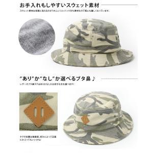 キャンプ 帽子 メンズ 夏 おしゃれ バケットハット 大きいサイズ 62cm スウェット レディース ファッション 40代 アウトドア|protocol|08