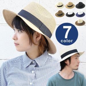 メンズハット夏 帽子 レディース UV メンズ ストローハット 麦わら帽子 紫外線対策 UVケア メンズ|protocol