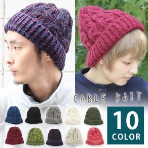 ニット帽 メンズ 冬 大きい 秋 帽子 レディース スノボ ざっくり ケーブル編み ニットキャップ 黒 グレー 白|protocol