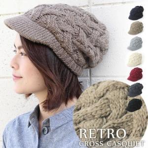 ニットキャスケット 帽子 レディース キャスケット つば付きニット帽  レトロ ケーブル編み ショート|protocol