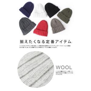 ニット帽 メンズ 冬 秋 帽子 レディース 帽子 ウール混 リブ ワッチキャップ 秋冬|protocol|02