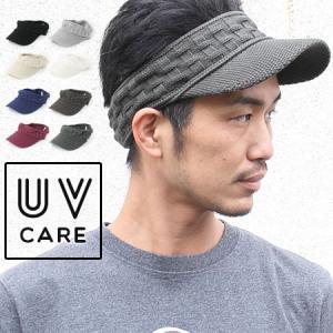 ゴルフ サンバイザー メンズ おしゃれ 帽子 レディース ブロック柄 ウォーキング 大きい スポーツ テニス / 送料無料|protocol