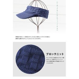 ゴルフ サンバイザー メンズ おしゃれ 帽子 レディース ブロック柄 ウォーキング 大きい スポーツ テニス / 送料無料 protocol 05