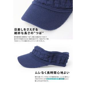 ゴルフ サンバイザー メンズ おしゃれ 帽子 レディース ブロック柄 ウォーキング 大きい スポーツ テニス / 送料無料 protocol 06