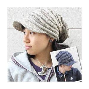 秋 帽子 レディース キャスケット ニット帽 メンズ つば付き ビッグチャンキー レディース 帽子 冬 秋冬|protocol