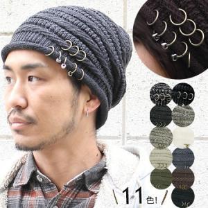 ニット帽 帽子 メンズ 大きい 黒 白 レディース リング付き ビッグチャンキー ニットキャップ 送料無料|protocol