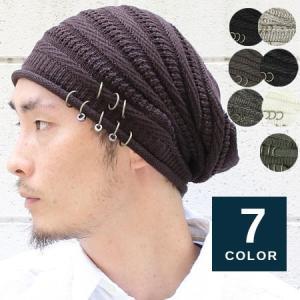 秋 帽子 メンズ ニット帽 薄手 黒 白 大きい コットン リング付き ビッグチャンキー レディース サマーニット帽|protocol