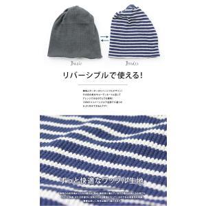 ニット帽 メンズ 冬 大きい 帽子 レディース ネックウォーマー ワッフル リバーシブル ボーダー ワッチキャップ 秋 秋冬|protocol|03