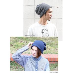 ニット帽 メンズ 冬 大きい 帽子 レディース ネックウォーマー ワッフル リバーシブル ボーダー ワッチキャップ 秋 秋冬|protocol|04
