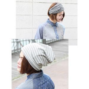 ニット帽 メンズ 冬 大きい 帽子 レディース ネックウォーマー ワッフル リバーシブル ボーダー ワッチキャップ 秋 秋冬|protocol|05