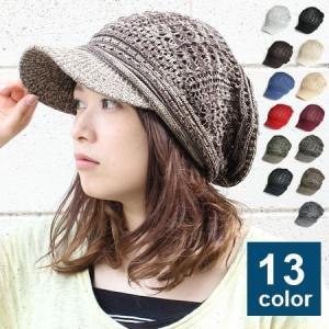 キャスケット メンズ 通気性 帽子 レディース キャップ つば付き コットン メッシュチャンキー夏 protocol