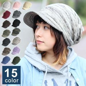 帽子 レディース 40代 春夏 グレー キャスケット メンズ 通気性 小顔 ニット帽 春夏 春 夏 キャップ 送料無料|protocol