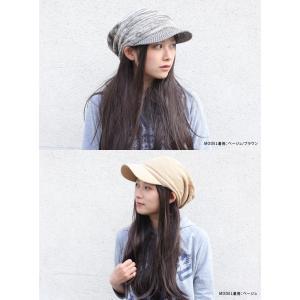 帽子 レディース 40代 春夏 グレー キャスケット メンズ 通気性 小顔 ニット帽 春夏 春 夏 キャップ 送料無料|protocol|02