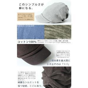 帽子 レディース 40代 春夏 グレー キャスケット メンズ 通気性 小顔 ニット帽 春夏 春 夏 キャップ 送料無料|protocol|05