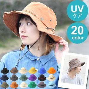 帽子 メンズ  サファリハット レディース コーデ メンズ 夏 ひも付き UV 大きめ 帽子 つば広 春 春夏 春 夏 アウトドア 登山 山登り 送料無料|protocol