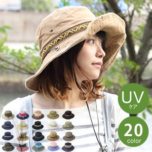 帽子 メンズ  サファリハット レディース ひも付き 帽子 40代 春夏 大きめ 自転車 アウトドア 山ガール メンズ つば広 春 夏 送料無料|protocol