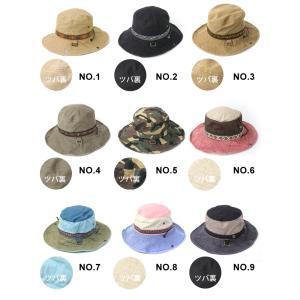 サファリハット 大きいサイズ メンズ 秋冬 帽子 レディース 秋 冬|protocol|02
