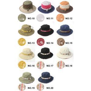 サファリハット 大きいサイズ メンズ 秋冬 帽子 レディース 秋 冬|protocol|03