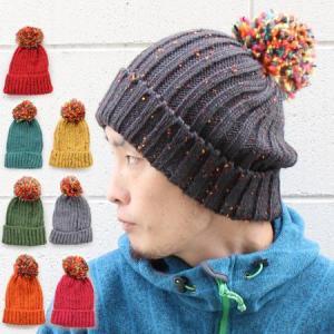 ニット帽 ボンボン付き ネップ ニットキャップ 帽子 ボンボリ メンズ レディース スキー スノボ スノーボード 秋 冬 秋冬