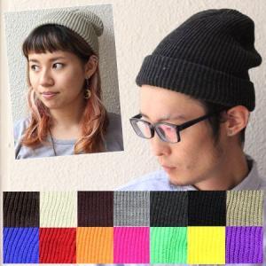 ニット帽 メンズ 冬 大きい グレー カラフルリブ編み 帽子 ニットキャップ 秋 秋冬 レディース 黒 白|protocol