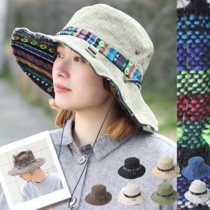 帽子 メンズ  サファリハット レディース 通気 メンズ ひも付き UV 大きめ 帽子 ソリッド アウトドア 40代 自転車 山ガール 送料無料|protocol