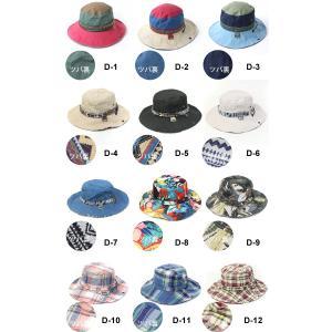 キャンプ 帽子 レディース メンズ  サファリハット チロリアン 春 夏 春夏 フェス アウトドア 山ガール ファッション 登山 山登り 送料無料|protocol|02